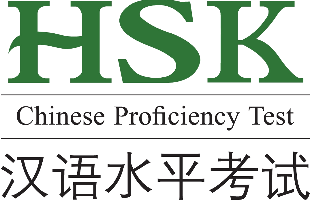 HSK-IBT Official Website
